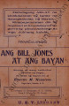 Ang Bill Jones at ang Bayan